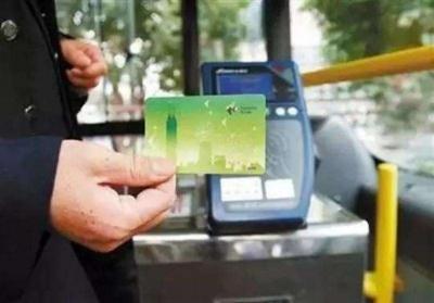这份搭乘地铁半价的深圳通学生卡办理攻略,拿走不谢!