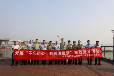 中铁隧道局联合武警边防部队总医院开展党建主题活动