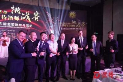 25国侍酒师冠军在深圳点赞贺兰山东麓葡萄酒