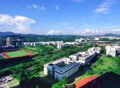 深圳力争2025年有3至5所高校排名进入全国前50