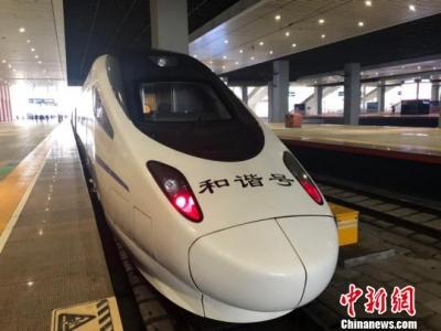 中国高寒地区最长快速铁路开通运营