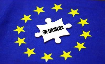 """距离英国""""脱欧""""仅剩半年 欧盟将讨论未来伙伴关系"""