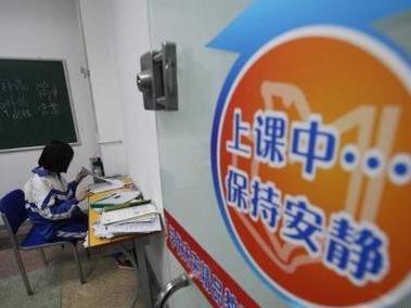 教育部:未取得教师资格证不得从事学科类培训工作