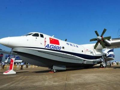 习近平致电祝贺国产大型水陆两栖飞机AG600水上首飞成功