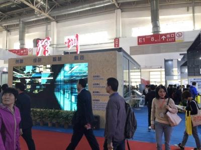 深圳组团参展第十七届中国住博会,全国首创装配式展厅
