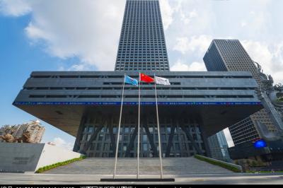 庆祝改革开放40年40个重要标志地——深圳证券交易所