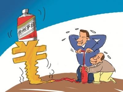 """加价近千元仍""""一瓶难求""""  谁又在""""炒""""茅台?"""
