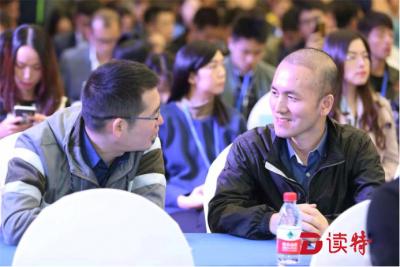 国际青年双创大赛落幕 清华i-Space多个孵化项目抢眼