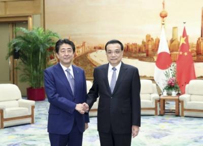 李克强与安倍晋三出席纪念中日和平友好条约缔结40周年招待会并致辞