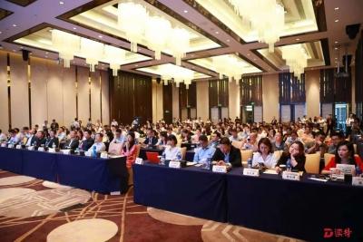 首届国际潮商投资基金发展论坛在深举行
