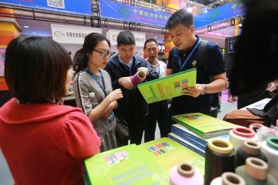 东莞大朗纱线年销售额超300亿元