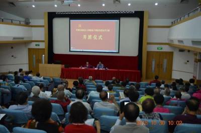 罗湖区委组织部举办副处以上离退休干部政治理论学习班