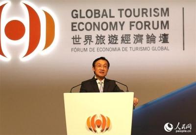 世界旅游经济论坛10月将在澳门开幕