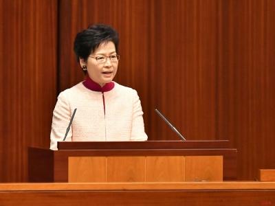 林郑月娥发表施政报告:坚定前行 燃点希望
