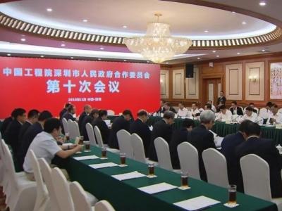 深圳一周丨打造全过程创新生态链