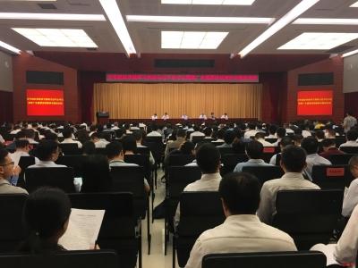 全市组织系统举行培训班  专题学习习近平总书记视察广东重要讲话精神
