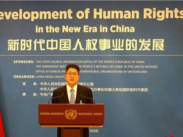 中国代表团在联合国人权理事会驳斥少数西方国家无端指责