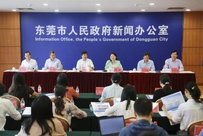 50条政策干货,东莞积极扶持非公有制经济高质量发展
