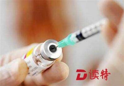 特评  对《疫苗管理法》征求意见的三点意见