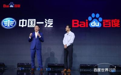 百度发布中国首辆L4级自动驾驶乘用车 明年底小批量生产