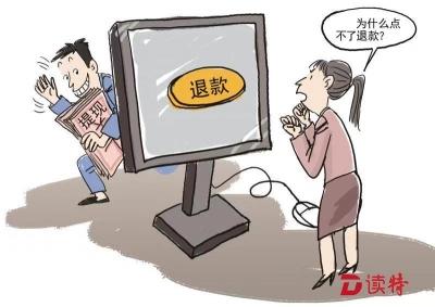 """""""双十一""""买买买,小心这6个陷阱!都是深圳人遇到过的"""