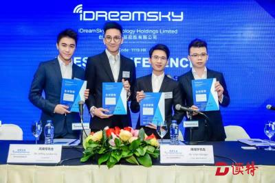 深圳知名数字娱乐平台再受瞩目!创梦天地今日在港宣布全球发售股份
