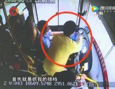 北京一公交司机遭乘客突袭酿车祸!警方:已刑拘