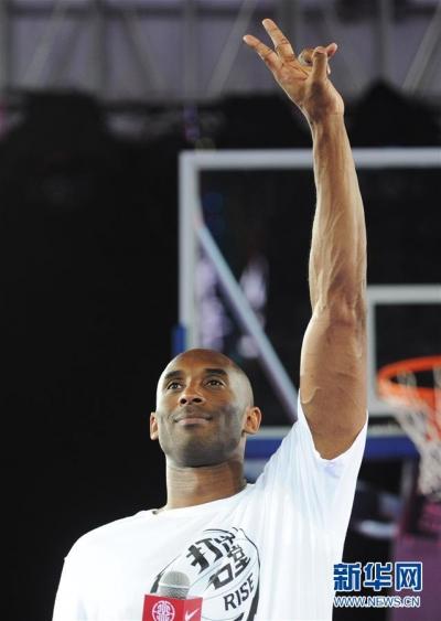 科比出任2019篮球世界杯全球大使