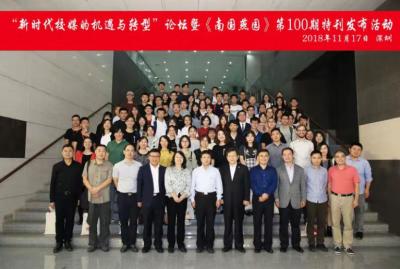 牛!深圳这所学校的校报办了100期