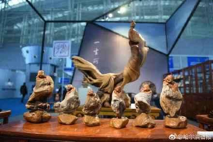 首届东北亚文博会在哈尔滨国际会展中心开幕