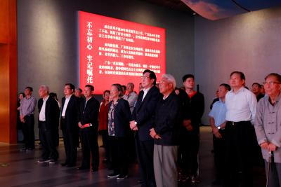 省级老干部学习总书记视察广东重要讲话精神读书班在深举办