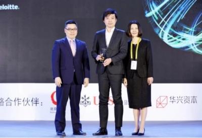 深圳量子云科技入围德勤中国高科技高成长50强