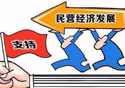 深圳将推中小企业融资贷款公证服务等10件司法实事为民企保驾护航