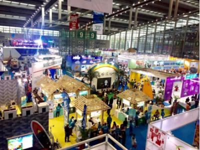第五届深圳旅游展将于11月23日开幕
