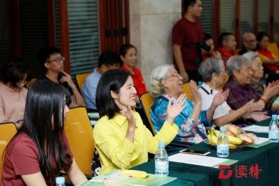 佳茂威党支部开展红色温暖关爱老人的党员风采秀活动