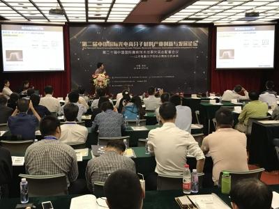 深圳亟待加大OLED材料研发投入