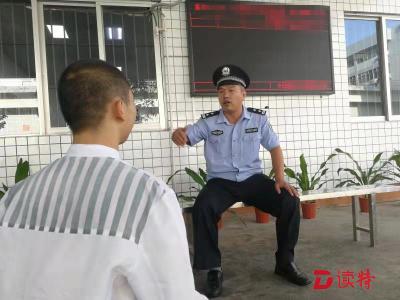 政法群英榜 | 赵学东:让每位服刑人员吃得放心