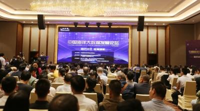 全国首个海洋科技大数据平台在湛江发布