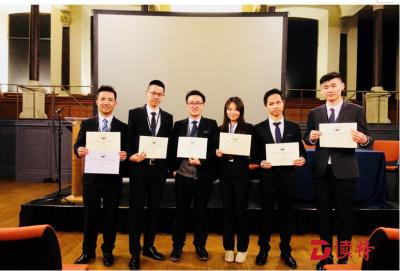 哈工大(深圳)学子首次参加牛津大学模拟联合国大会并获佳绩