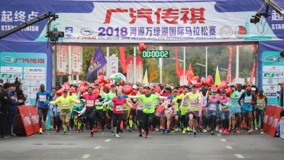 """17000名跑友参赛""""河马""""  肯尼亚选手囊括""""全马""""男子前三"""