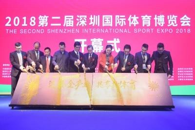 运动达人看过来!聚焦体育,第二届深圳国际体博会来了!