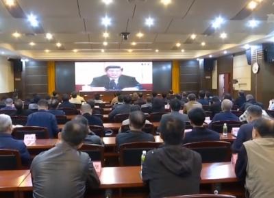 市领导集中收看庆祝改革开放40周年大会