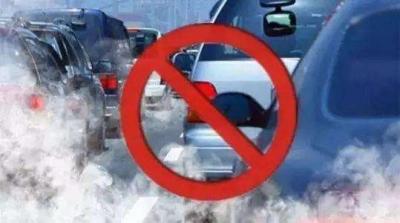 国家发改委:禁止新建独立燃油汽车企业