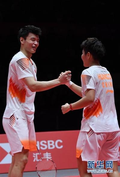 广州举行2018世界羽联世界巡回赛总决赛