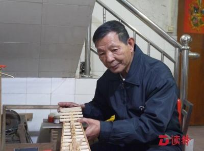 东莞老人结缘木匠56载 见证家乡由贫穷变繁荣