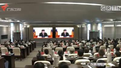 省委省人大常委会省政府省政协领导同志集中收看庆祝改革开放40周年大会