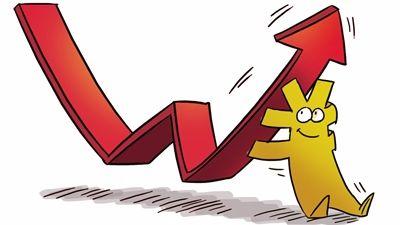 招商银行研究院发布年度报告,2019年中国经济有望增长6.3%!