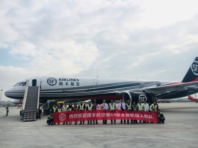 顺丰航空再进一架波音757全货机,机队已达49架