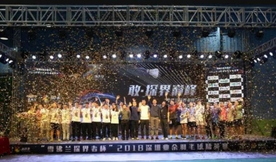 """深圳業余羽毛球界""""鉆石級""""賽事落幕"""