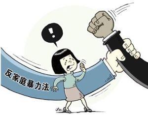 宝安区妇联强烈谴责家暴行为!受暴女童由社工和心理咨询师陪护